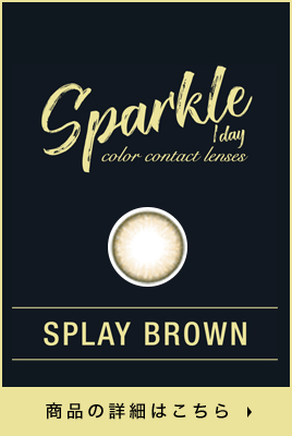 splay brown