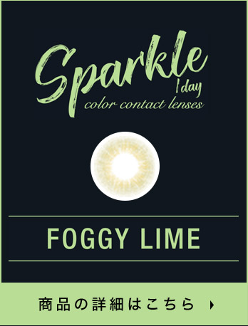 foggy lime